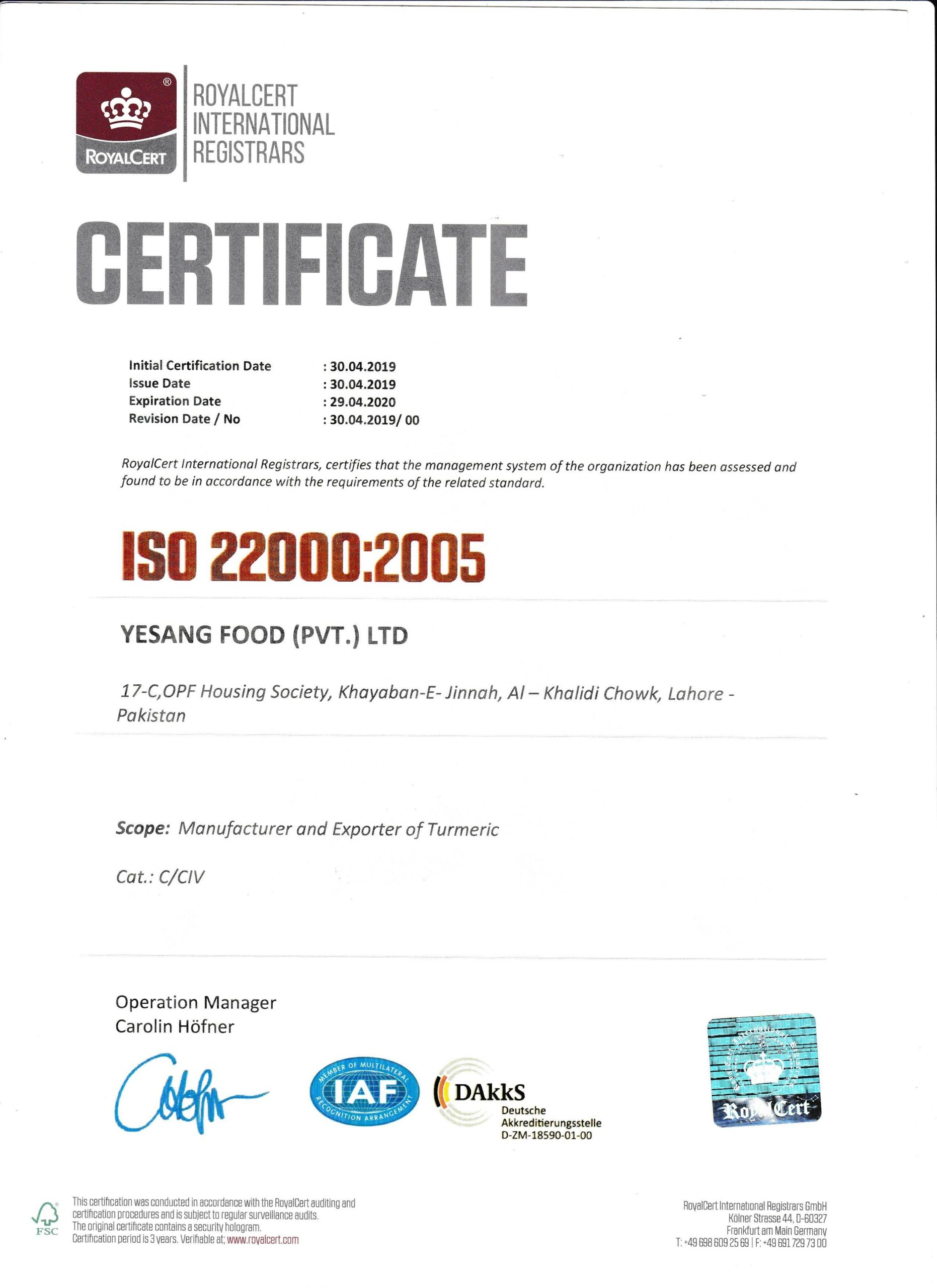ISO 22000:2005 Certification - Yesang Food Korea